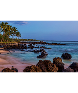 Lava Rocks at Dusk, Maui, Hawaii, Fine Art Photos, Paper, Metal, Canvas ... - $40.00 - $442.00