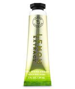 Bath & Body Works Lemon Extract Gel Hand Cream Travel Size 1oz - $7.47