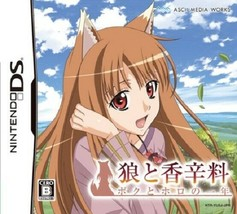 Ascii Medien Funktioniert Ookami To Koushinryou Boku To Horo-Nintendo DS - $82.91