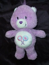 "Care Bears 9"" Share Bear 2004 Special Edition Series 2 Fluffy Lil' Bear Beanbag - $14.84"