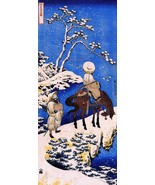 Hokusai - The poet Teba on a horse - Framed Canvas Print Ready to Hang - $55.00+