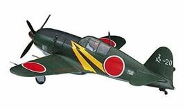 *Hasegawa 1/72 Japanese Navy Mitsubishi J2M3 local fighter Raiden Plasti... - $8.97