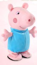Amazing Talking and Walking  Pet Pig Plush Toy for Children kids gift Pepa - $10.46