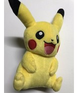 Lot Of 2 Pikachu Plush Stuffed Animals A2 - $24.75