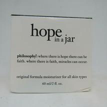 Philosophy Hope In A Jar Moisturizer Original Formula 2 oz. NIB - Free S... - $22.76