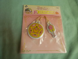 Sailor Moon Japan lottery prize Kuji charm key chain key ring star - $12.00
