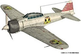 Plex Wilderness Kotobuki Squadron Zero Fighter Twenty-one Type 1/72 Scal... - $24.00