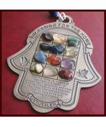 Hamsa & 12 choshen UNUSUAL BIG gems with home blessing hoshen kabbalah I... - £18.76 GBP