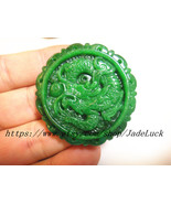 Free shipping ---Real jade, Chinese jade dragon amulet pendant natural c... - $29.99