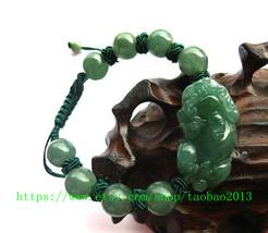 100% pure natural jade Pi Yao charm bracelet - $23.99