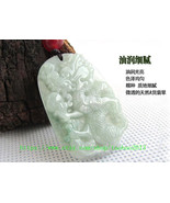 Natural green jade dragon pendant charm - $23.99