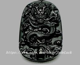 Obsidian pendant frosted Seiko Dragons Dragon universal - $28.99