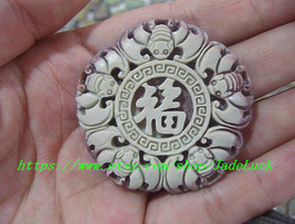 """Natural purple jade carving auspicious luck """"blessing in front of"""" pendant penda - $23.99"""
