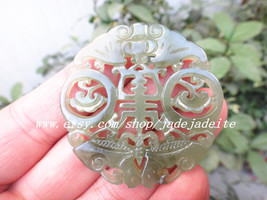 Lovely hand-carved natural jade charm pendant double two butterflies - $23.99