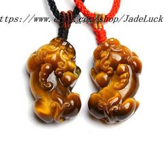 Natural Yellow Tiger Eye / tiger eye stone pendant one pair of Pi Yao am... - $29.99