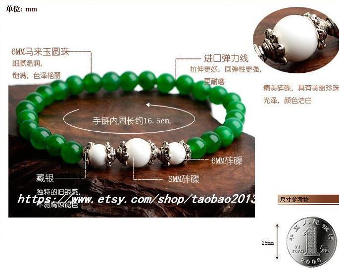 Exquisite bohemian crystal bracelet Tibetan silver Malay jade