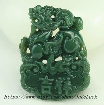 Natural AAA dark green jade jadeite hand carved Chinese lion charm amulet luck p - $23.99