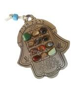 Hamsa & 12 choshen UNUSUAL BIG gems with Hebrew home blessing hoshen Israel - £18.76 GBP