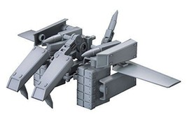 HGBC 1/144 BOLDEN ARM ARMS Plastic model kit - $19.47