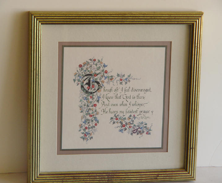 Inspirational Print by Master Calligrapher Ken Brown