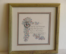 Inspirational Print by Master Calligrapher Ken Brown - $7.00
