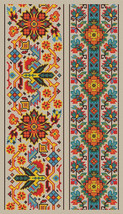 Cross Stitch Pattern Sampler Vintage Borders Repeating Motif Borders PDF - $5.50