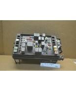 2004-2005 Chevrolet Trailblazer Fuse Box Relay Unit 15210962 Module 254-8E2 - $37.99