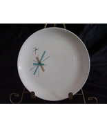 Eames Salem China North Star Bread Plate Mid Ce... - $16.00