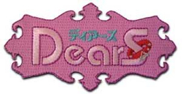 DearS Logo Iron On Patch GE7166 *NEW* - $14.99