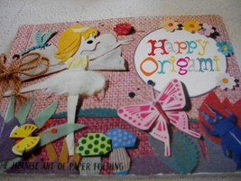 Children's Vintage Happy Origami Book - $45.00