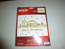 Janlynn Joy to the World Christmas Holiday Metallic Gold Cross Stitch Kit - $45.00
