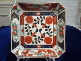 "Oriental Blue & Orange Square Dish, 5 7/8"" wide, Andrea By Sadek, VG Por... - $5.99"