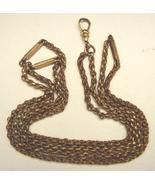 ANTIQUE GF CHAIN - $45.00