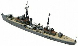Aoshima IJN Gunboat Hashidate 1/700 Scale Plastic Model Kit NEW from Japan - $34.22
