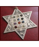 Star of David w/ 12 choshen gems as Israel tribes in Hebrew real stones ! - £19.19 GBP