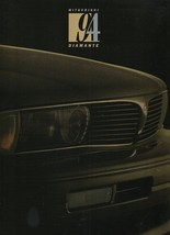1994 Mitsubishi DIAMANTE brochure catalog US 94 LS ES Wagon - $10.00