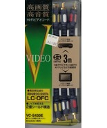 Video - LC-OFC - VC-S430E 3m - Victor - S-Video & Stereo Audio Hi-Fi Cab... - $4.89