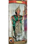 Barbie Doll  - Thai Barbie  (Collectors Edition) - $30.00