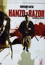 Hanzo the Razor Sword of Justice - Japanese Kazuo Koike Manga movie DVD ... - $19.99