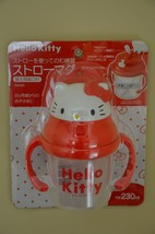 Hello Kitty Sippy Cup Infant Toddler 7.7 Ounce Clear Pop-up Straw - From... - $18.99