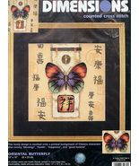 ORIENTAL BUTTERFLY...Counted Cross Stitch Kit - $18.00
