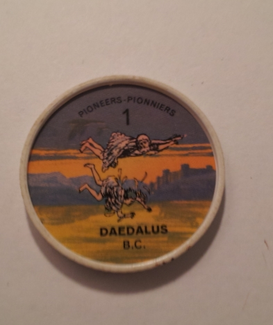 Jello Picture Discs -- # 1 of 200 - Daedalus - Very Rare
