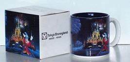 TOKYO DISNEYLAND 1983-1993 - Vintage Disney Coffee or Tea Mug/Cup IOB -Japan - $12.99