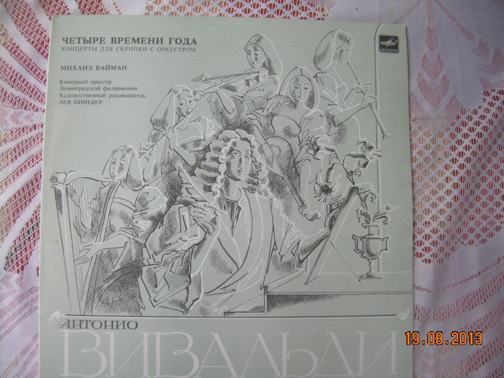 Primary image for Vintage Soviet Russian Ussr A.Vivaldi Seasons Melodya LP C10 03291 00