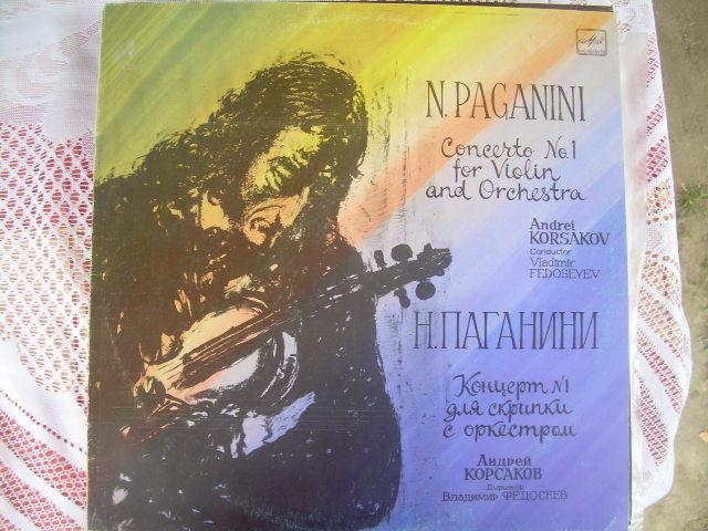 Primary image for Vintage Soviet Russan A. Korsakov Violin Plays N. Paganini  Melodya LP From 1982