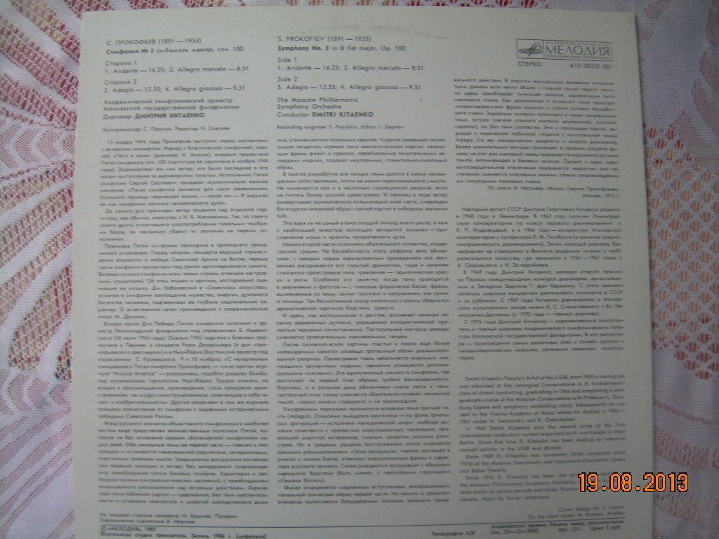 Item image 2