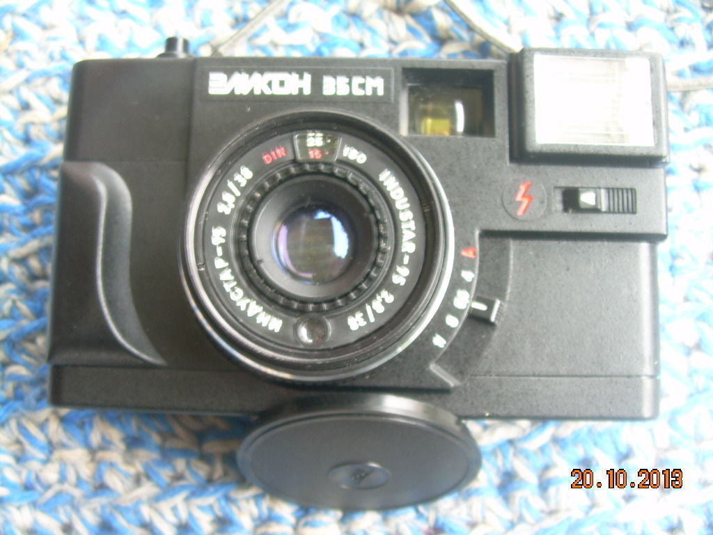 Primary image for Vintage Soviet Russian Ussr  Camera Elikon 35 CM  be LOMO In Original Case As Is