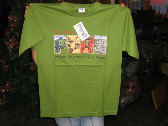 Unisex Green T-shirt, Peru print, pure cotton with round neck
