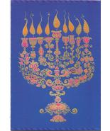 Marcel Schurman Chanukah Greeting Card set 14 embossed Menorah  F - $15.77