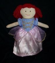 "14"" EDEN PRINCESS MADELINE DOLL PURPLE PINK DRESS GIRL STUFFED ANIMAL PL... - $23.38"